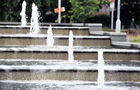 STEPPING DOWN: The fountains near the city centre university campus in Newport