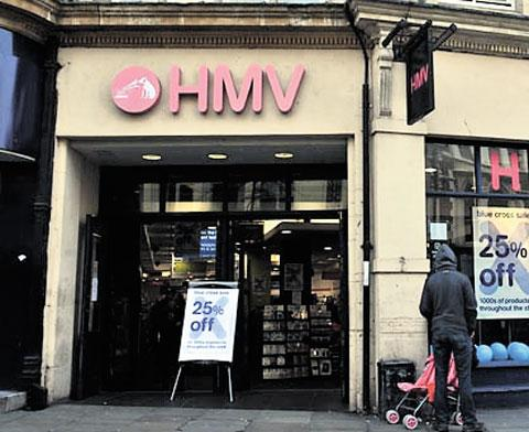 SAVED: The HMV store in Newport city centre