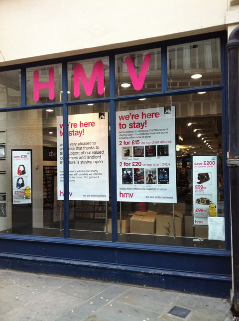 CLOSED: Newport's HMV store